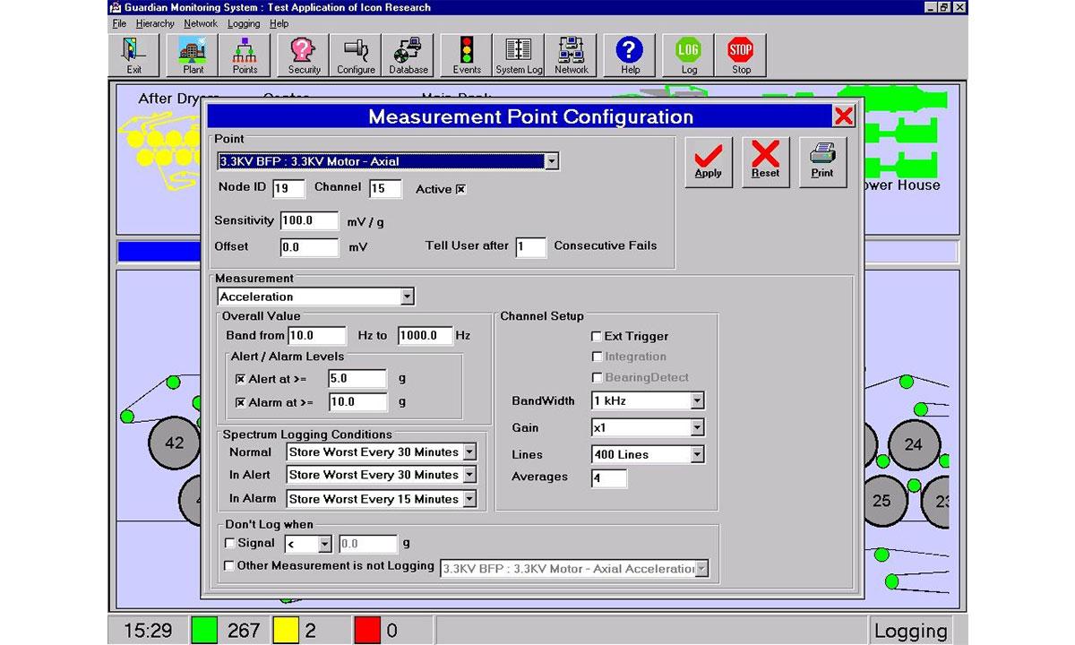 Guardian Monitoring Software
